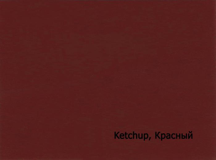 4_Ketchup, Красный