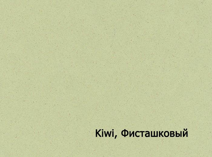4_Kiwi, Фисташковый