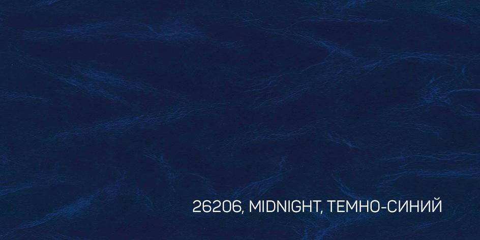 4_MIDNIGHT, ТЕМНО-СИНИЙ