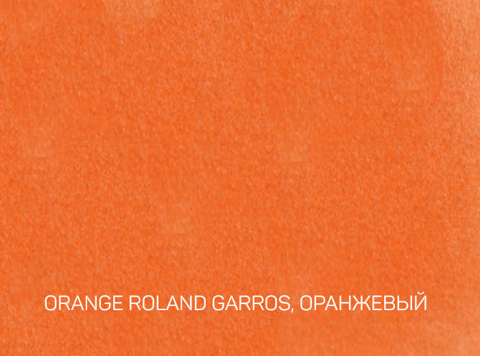 4_ORANGE ROLAND GARROS, ОРАНЖЕВЫЙ