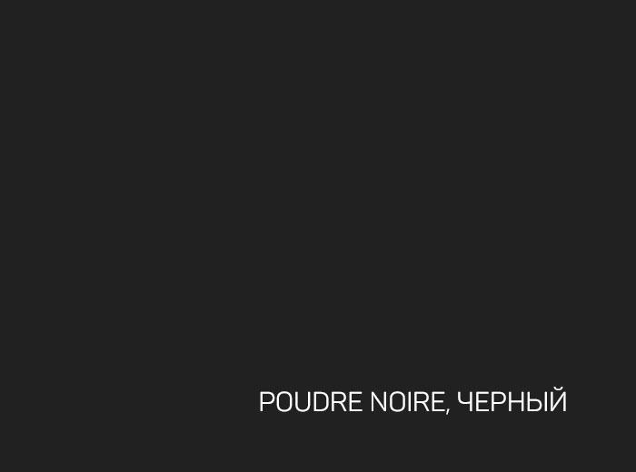 4_POUDRE NOIRE, ЧЕРНЫЙ