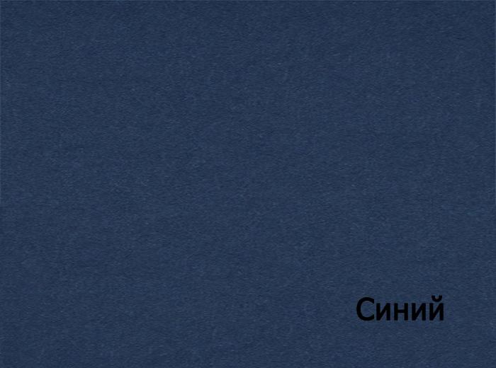 4_Синий