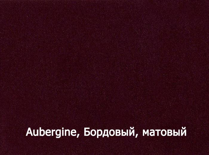 5_Aubergine, Бордовый матовый