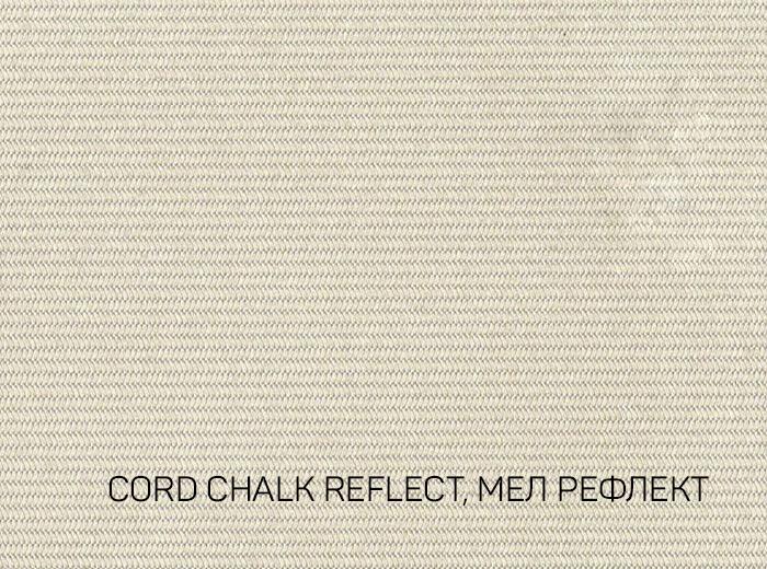 5_CORD CHALK REFLECT, МЕЛ РЕФЛЕКТ