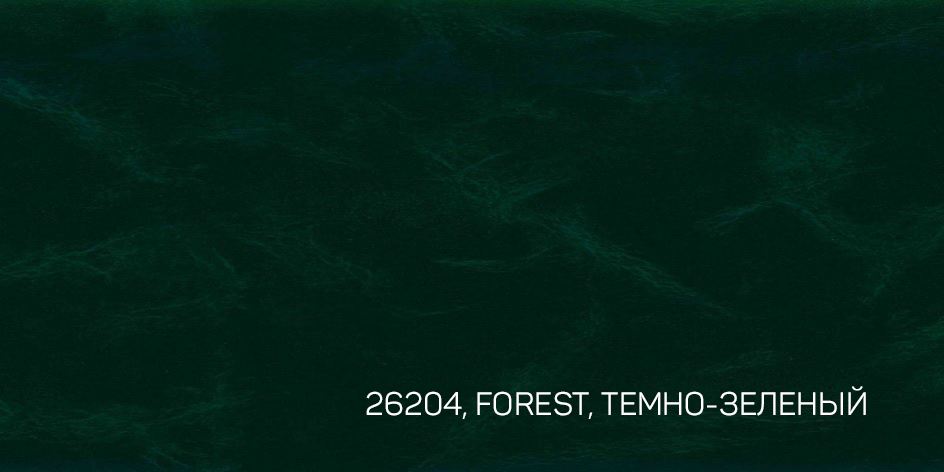 5_FOREST, ТЕМНО-ЗЕЛЕНЫЙ