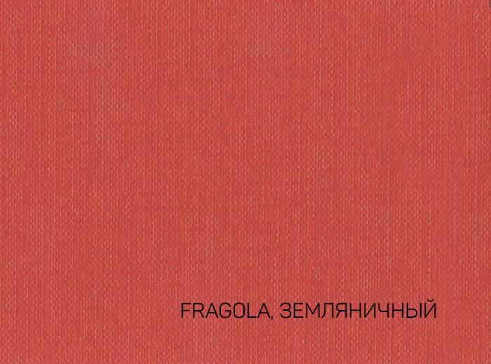 5_FRAGOLA, ЗЕМЛЯНИЧНЫЙ