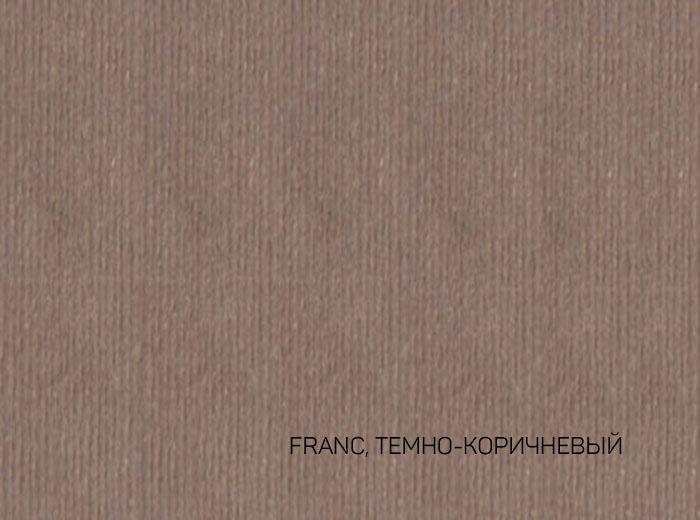 5_FRANC, ТЕМНО-КОРИЧНЕВЫЙ