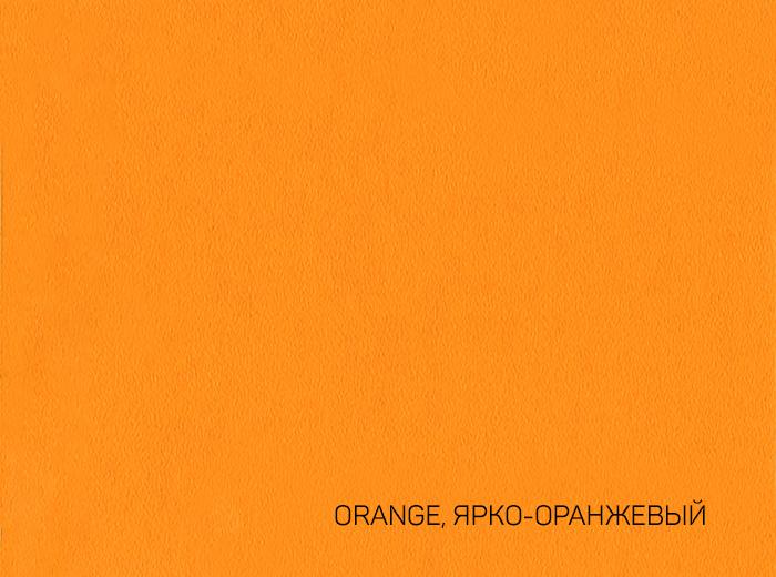 5_ORANGE, ЯРКО-ОРАНЖЕВЫЙ