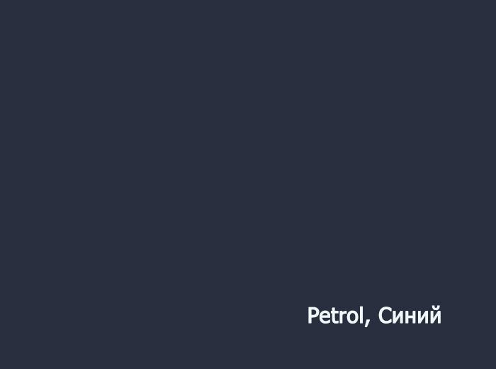 5_Petrol, Синий