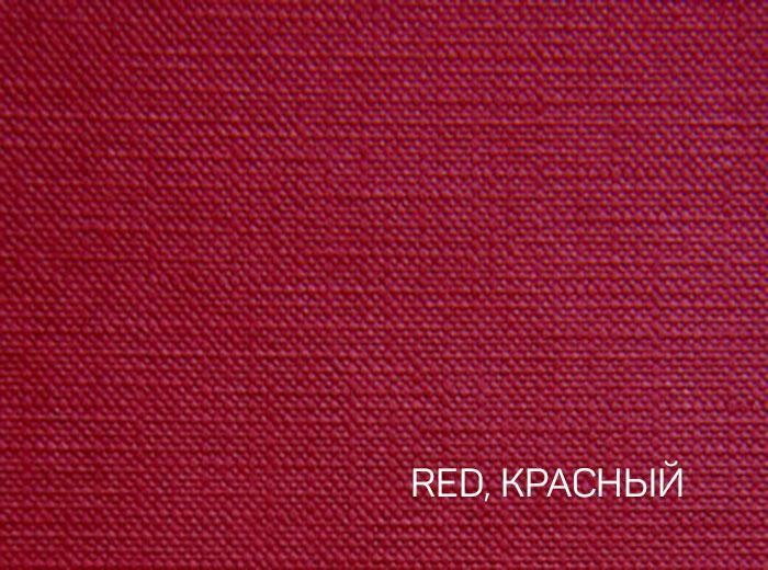 5_RED, КРАСНЫЙ