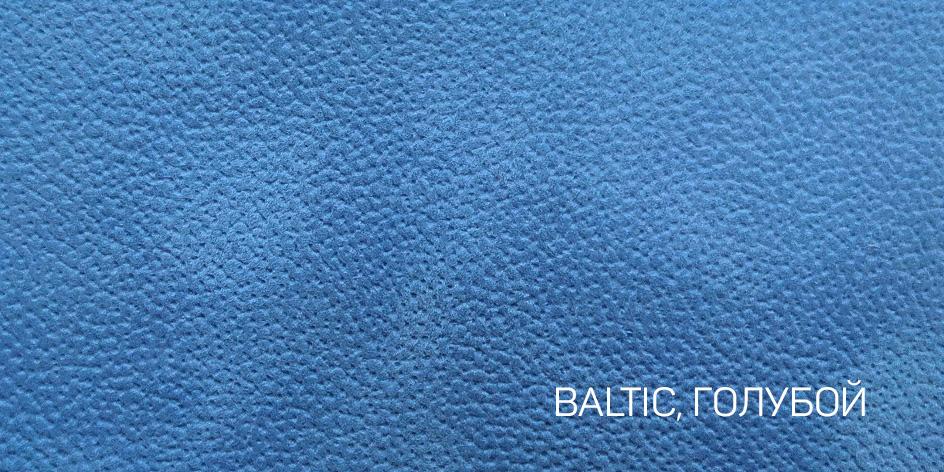 6_BALTIC, ГОЛУБОЙ