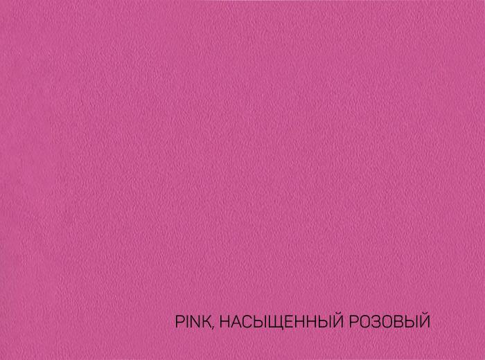 6_PINK, НАСЫЩЕННЫЙ РОЗОВЫЙ