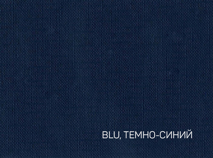 7_BLU, ТЕМНО-СИНИЙ
