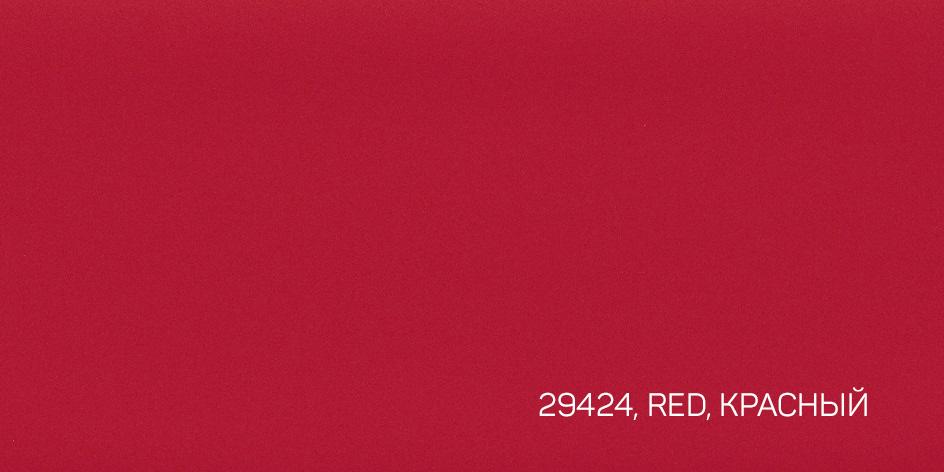 7_RED, КРАСНЫЙ