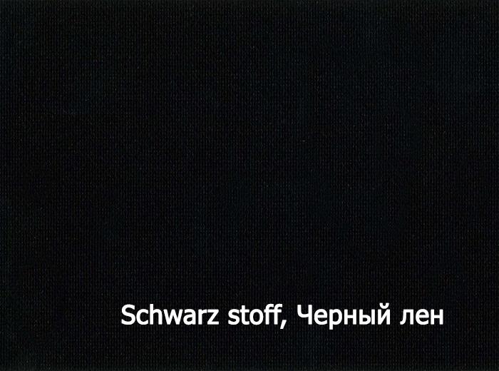 7_Schwarz, Черный лен