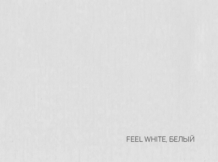 8_FEEL WHITE, БЕЛЫЙ
