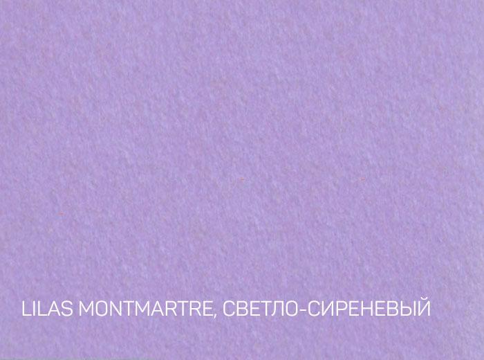 8_LILAS MONTMARTRE, СВЕТЛО-СИРЕНЕВЫЙ