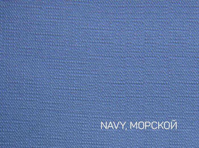 8_NAVY, МОРСКОЙ