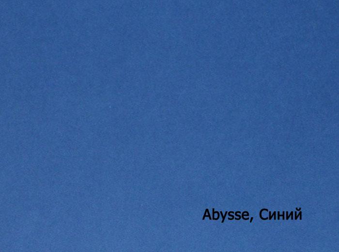 9_Abysse, Синий