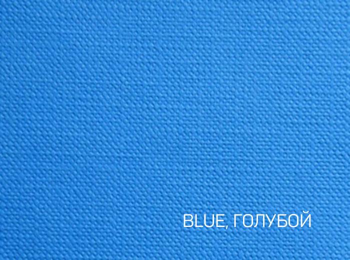 9_BLUE, ГОЛУБОЙ
