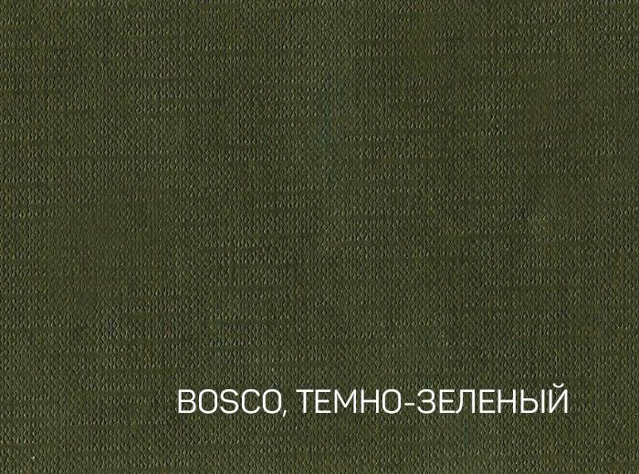 9_BOSCO, ТЕМНО-ЗЕЛЕНЫЙ