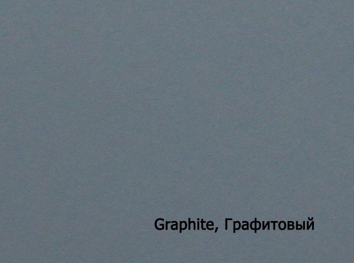 9_Graphite, Графитовый