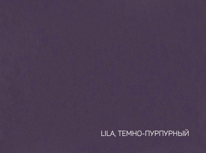 9_LILA, ТЕМНО-ПУРПУРНЫЙ