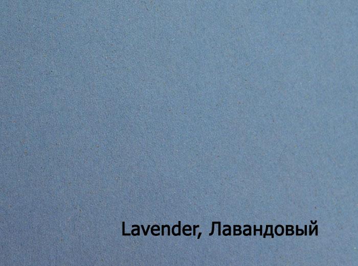 9_Lavender, Лавандовый