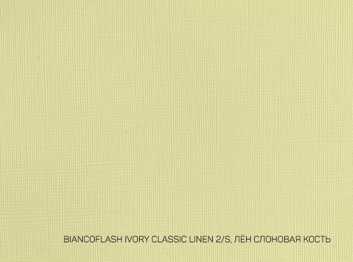BIANCOFLASH IVORY CLASSIC LINEN_ЛЁН СЛОНОВАЯ КОСТЬ