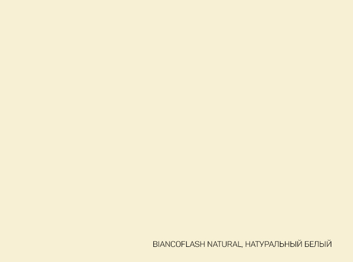 BIANCOFLASH NATURAL, НАТУРАЛЬНЫЙ БЕЛЫЙ