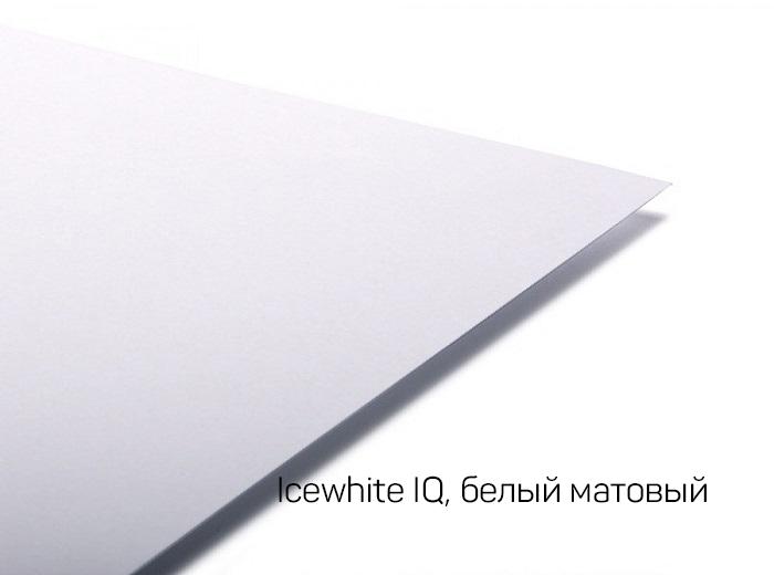Icewhite_белый матовый