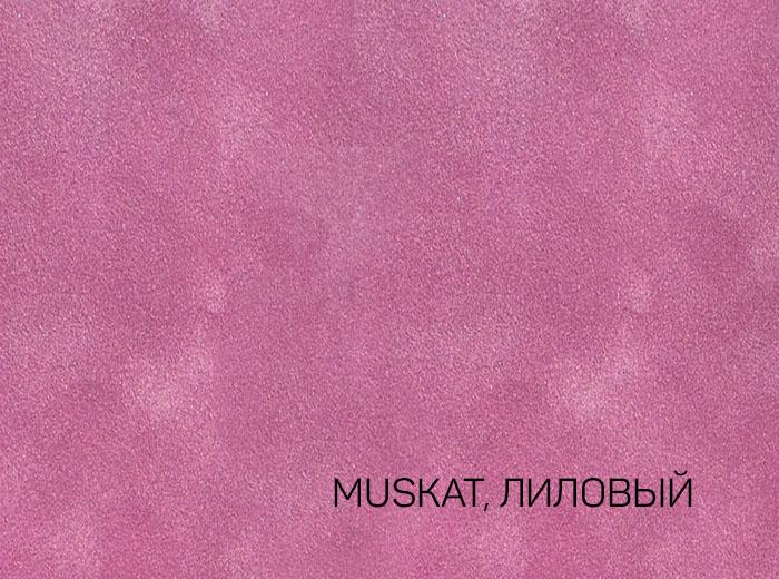 11_MUSKAT, ЛИЛОВЫЙ