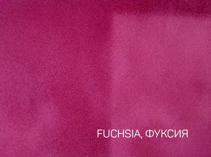 12_FUCHSIA, ФУКСИЯ