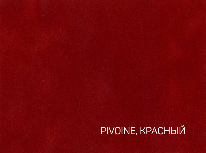 16_PIVOINE, КРАСНЫЙ