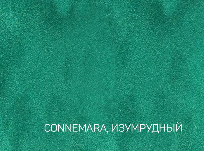 20_CONNEMARA, ИЗУМРУДНЫЙ