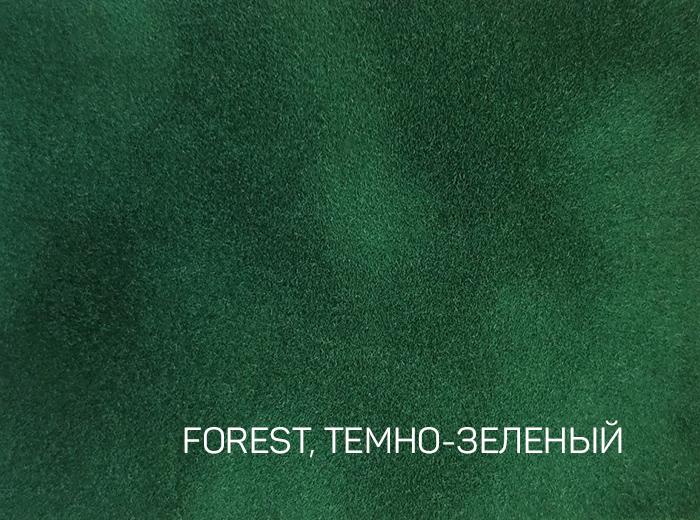 21_FOREST, ТЕМНО-ЗЕЛЕНЫЙ