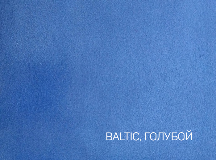 22_BALTIC, ГОЛУБОЙ