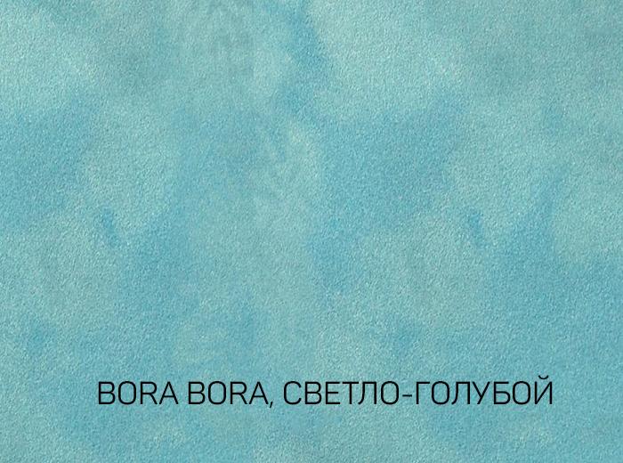 23_BORA BORA, СВЕТЛО-ГОЛУБОЙ
