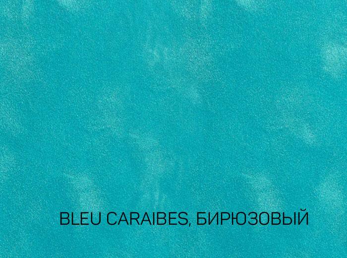 24_BLEU CARAIBES, БИРЮЗОВЫЙ