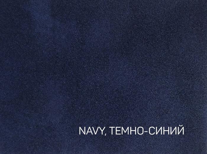 27_NAVY, ТЕМНО-СИНИЙ