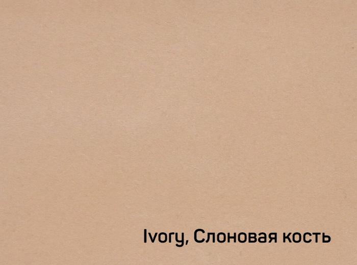 2_Слоновая кость