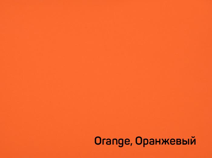 3_Оранжевый