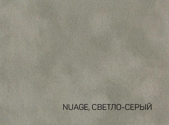 5_NUAGE, СВЕТЛО-СЕРЫЙ