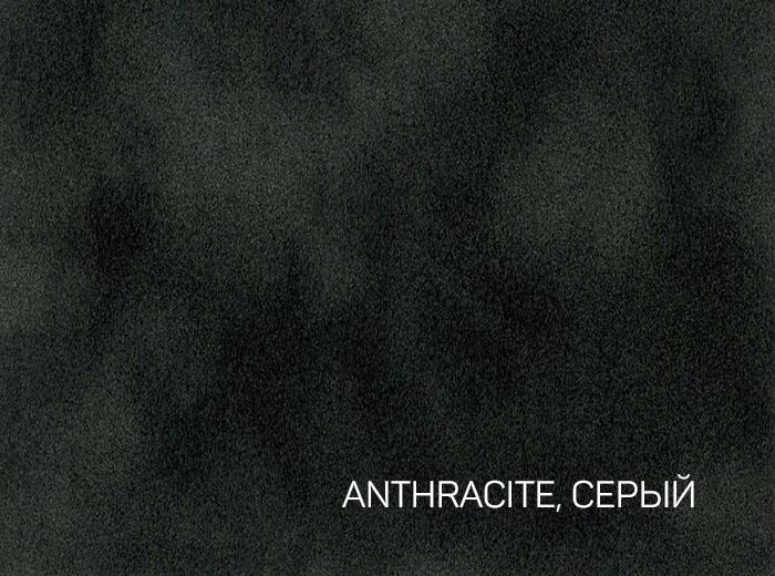 6_ANTHRACITE, СЕРЫЙ