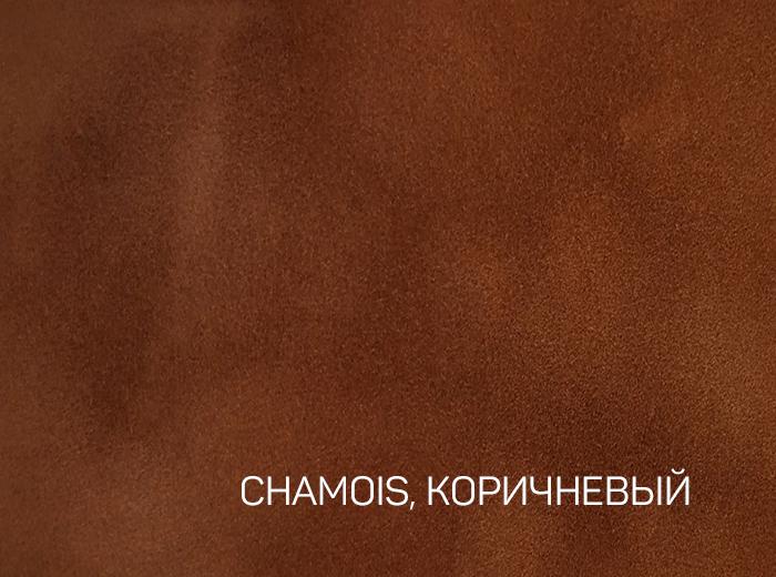7_CHAMOIS, КОРИЧНЕВЫЙ