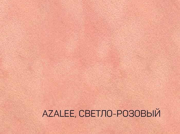 9_AZALEE, СВЕТЛО-РОЗОВЫЙ