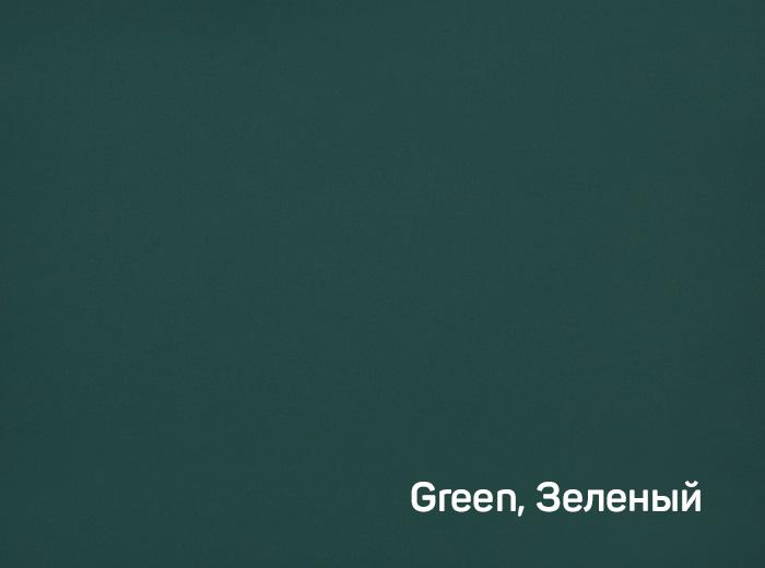 9_Зеленый
