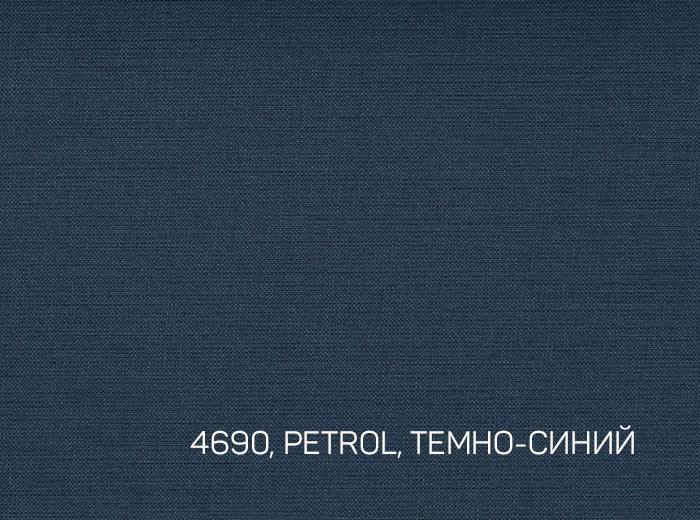 12_PETROL, ТЕМНО-СИНИЙ