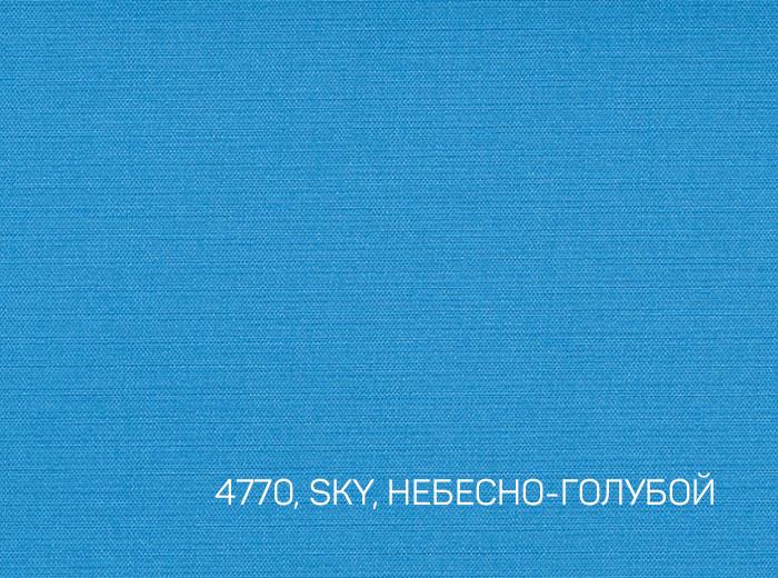 14_SKY, НЕБЕСНО-ГОЛУБОЙ