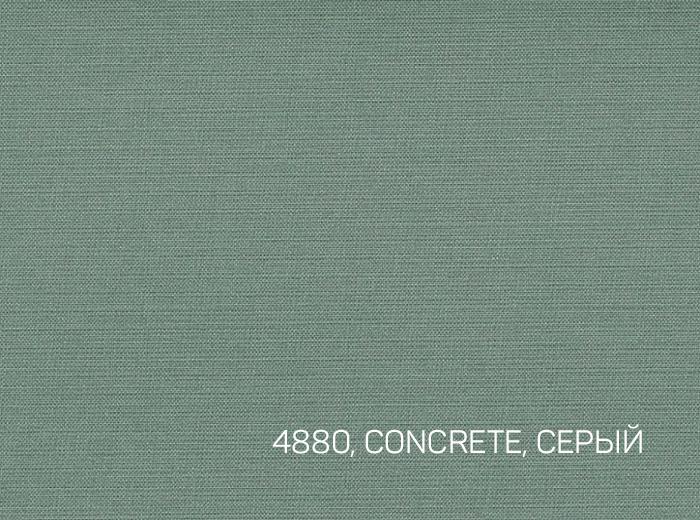 15_CONCRETE, СЕРЫЙ